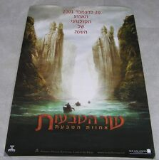 LORD OF THE RINGS FELLOWSHIP RING Original Rare Israel Promo Movie Poster 2001