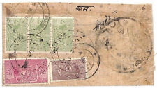 BF6 1960s NEPAL OFFICIAL MAIL Cover *SERVICE* Issue Franking {samwells -covers}