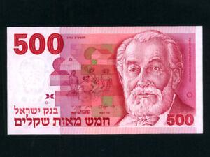 Israel:P-48a,500 Sheqels,1982 * Baron Edmond de Rothschild * UNC *