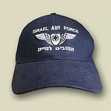 IAF- Israel Air Force CAP- Unisex