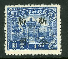 China Republic Pagoda Revenue For Tax on the Use of Elephants U412