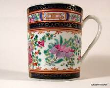 Antique Chinese Export Mandarin Palette Mug