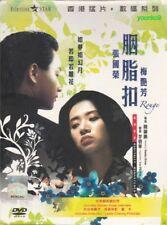 Rouge (1988) DVD Movie English Sub _ All Region _ Anita Mui , Leslie Cheung