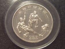 China - 25 Yuan - 1982 - 800/1000 Silber - Fußball WM 1982 Spanien - PP