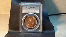 1957 Mo Mexico 50 Centavos PCGS MS 65 RD Very Nice! (57OCG013)