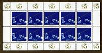Bund 10 x 2025 postfrisch KB Kleinbogen BRD 1997 Sächsische Staatskapelle MNH