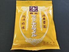 MORINAGA Milk Caramel Candy 97g MADE IN JAPAN
