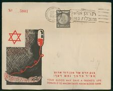 MayfairStamps Israel 1960 Blood Bank Donation Cover wwr5595
