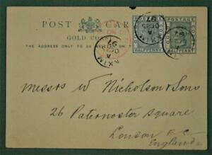GOLD COAST STAMP COVER CARD 1897 TO ENGLAND VIA LIVERPOOL PACKET  (R147)