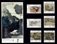 Hong Kong 2020 Museums Collection $10 S/S + Stamp Set VF MNH