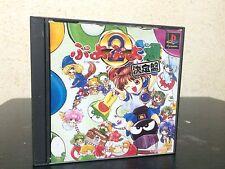 Puyo Puyo 2 Kettei Ban PlayStation Japan NTSC-J