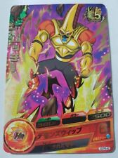 Carte Dragon Ball Z DBZ Dragon Ball Heroes God Mission Part SP #GDPB-42 Gold