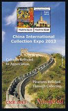 Niuafo'ou - China International Collection Expo 2013 Souvenir Sheet