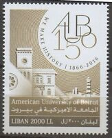 Lebanon 2016 NEW MNH stamp, 150th Anniv of the American University of Beirut AUB