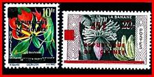 GUINEA 1959 FLOWERS & BANANAS MNH JOINT ISSUE
