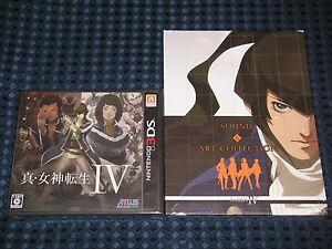 3DS Shin Megami Tensei IV 4 w/ Limited BONUS Sound CD Art Book Collection JAPAN