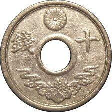 Japan showa Era 10 sen 19/1944 Y#64 Emperor Hirohito (3711) WWII
