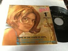 "FRANCE GALL SPANISH 7"" SINGLE SPAIN EP - POUPEE DE CIRE EUROVISION GAINSBOURG"