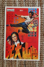 The Big Boss Lobby Card Movie Poster Bruce Lee
