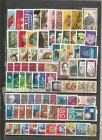 DDR  1970 gestempelt kompletter Jahrgang mit allen Einzelmarken gute Stempel