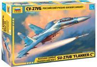 SUKHOI Su-27 UB FLANKER C (RUSSIAN AF MKGS) #7294 1/72 ZVEZDA
