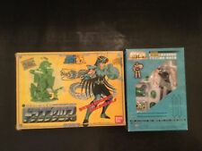 Bandai Saint Seiya Vintage Dragon V2 Figure Los Caballeros del Zodiaco