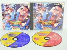 SHIRITSU JUSTICE GAKUEN Ref/ccc PS1 Playstation Japan p1