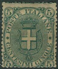 Italy 1891 5c. Sas 59 ** MNH 3RD 1  top PERF DAMAGE Sign.Corrado Giusti (002992)
