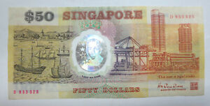Singapore $50 polymer Commemorative banknote 1990 fifty Dollars 25th anniversary