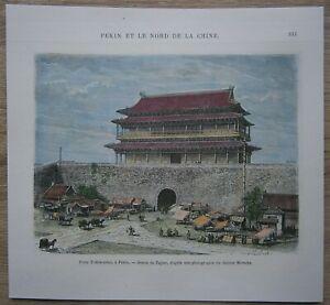 1876 print TIANANMEN OR GATE OF HEAVENLY PEACE, PEKING BEIJING, CHINA (#332)