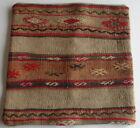 Vintage Turkish Kilim pillow cover (#17)