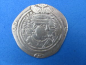 590 - 628 AD Sassanian Empire, Khusro  II, Silver Drachm