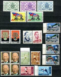 VA1139 ROC CHINA TAIWAN 1957-68 Lot of 8 complete sets, MNH, good catalogue valu