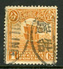China Republic 1¢ FIRST Peking Junk KULING CDS L517