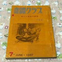 "Rare Kinbaku Magazine ""Kitan Club"" Literature of BDSM 1967/7 difficult to obtain"