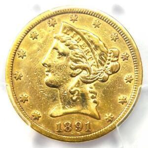 1891-CC Liberty Gold Half Eagle $5 Coin - PCGS VF Detail - Rare Carson City Coin