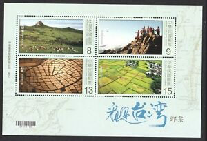 REP. OF CHINA TAIWAN 2018 LANDSCAPE TAIWAN FROM THE AIR SOUVENIR SHEET 2 STAMPS