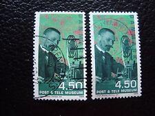 DANEMARK - timbre yvert et tellier n° 1188 x2 obl (A33) stamp denmark (R)