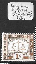 HONG KONG  (P1010B) POSTAGE DUE 1  SG D1A  MNH