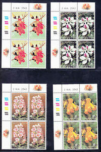 Thailand 1999 MNH Block of 4 International Letter Writing Weer (Orchids)