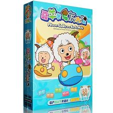 Pleasant Goat And Big Big Wolf (8DVDs, 148 Episodes) (Mandarin Chinese Edition)