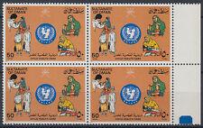 Oman 1985 ** Mi.276 Bl/4 Kinder Children Gesundheit Health [ov175]