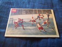 1954-55 Parkhurst #100 Terry Sawchuk/Bernie Boom Boom Geoffrion - ex++/exmt (st)
