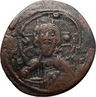 JESUS CHRIST Class I Anonymous Ancient 1078AD Byzantine Follis Coin CROSS i70226