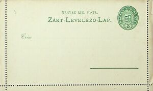 HUNGARY 3k COAT OF ARMS UNUSED POSTAL STATIONERY CARD