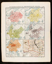 1910s Imperial Russian Antique Map INDUSTRY of European RUSSIA