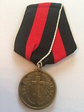 ORIGINAL IMPERIAL RUSSIAN MEDAL for the Russian-Turkish War of 1877-1878, BRONZE