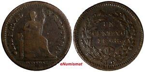 Mexico Copper 1863 SLP 1 Centavo San Luis Potosi Mint SCARCE KM#390.1 (18 833)