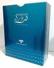 FADEITAK by Swiss Arabian 42 ML, 1.43 fl.oz Unisex Eau De Parfum, EDP