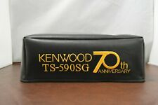 Kenwood TS-590SG 70th Anniversary Edition Amateur Radio Dust Cover